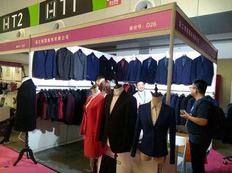 上海职业装展